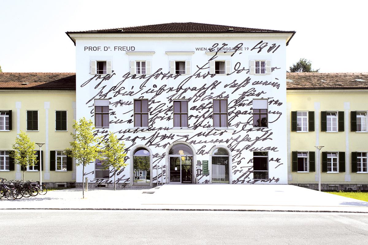 Sigmund Freud Klinik